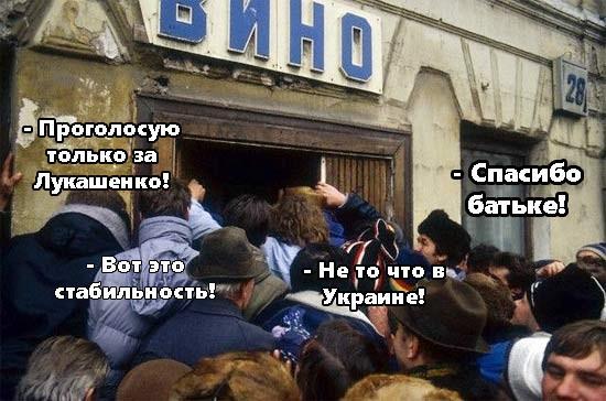 yak-nakont-vyarnuc-prava-pic-u-gramadskih-mescah