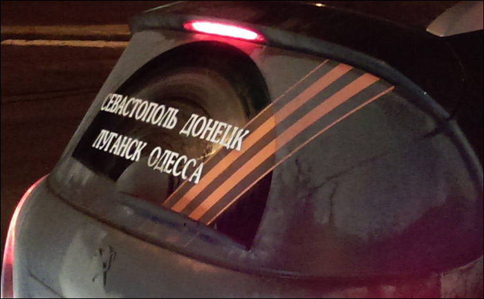 zhyhar-magilyova-atryma-shtraf-za-georgieskuyu-stuzhku-na-tamabili