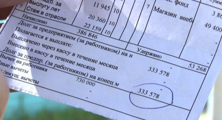 harchuyusya-raz-na-dzen-snyadanak-ne-magu-sabe-dazvolic-galodnae-rabstva-pad-naglyadam-dzyarzhavy