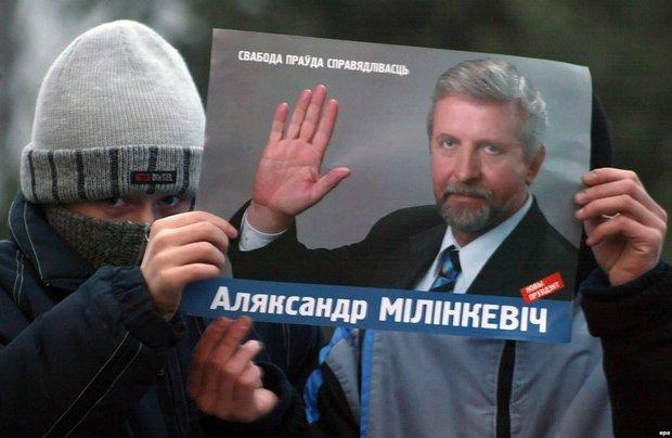 milinkiewicz 2006