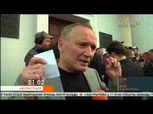 На сход без Лукашэнкі прыйшлі каля тысячы чалавек