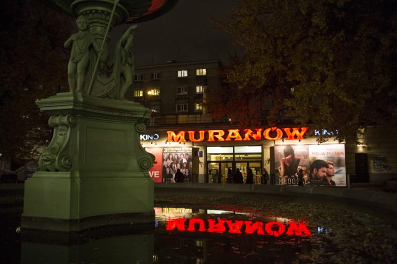Кинотеатр «Muranów» – главная площадка фестиваля