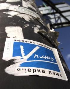 2004 год. Фота bymedia.net