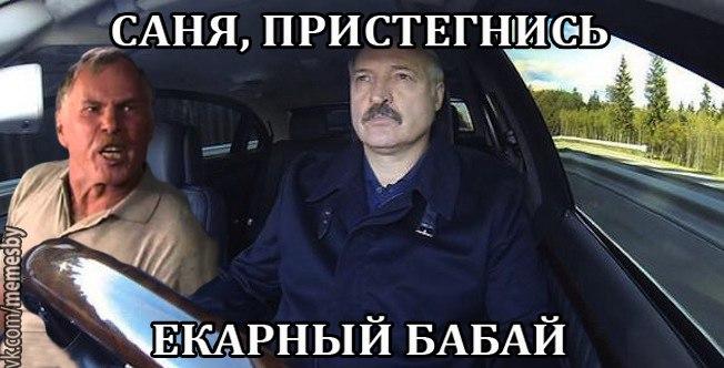 Угнанный в России автомобиль выявлен при проведении погранконтроля на украинско-белорусской границе - Цензор.НЕТ 3744