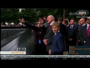 Syn  Łukaszenki na forum ONZ –  NAPISY PL