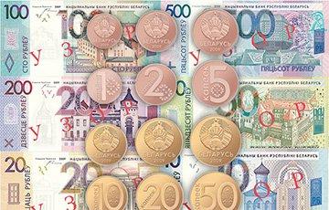 фото новых белорусских денег 2016