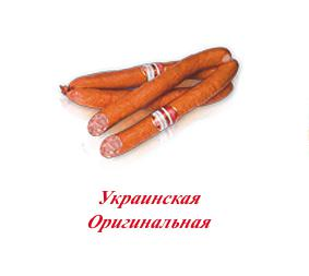 ukrainskaja