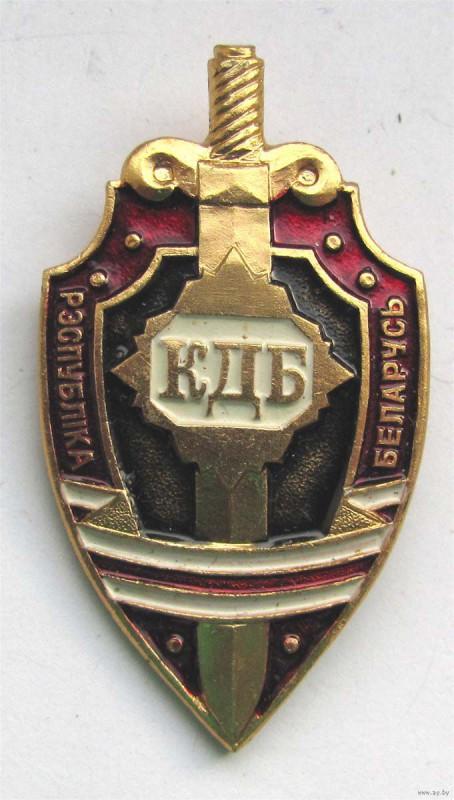 Biel-czyrvona-biely znaczak KDB (1)