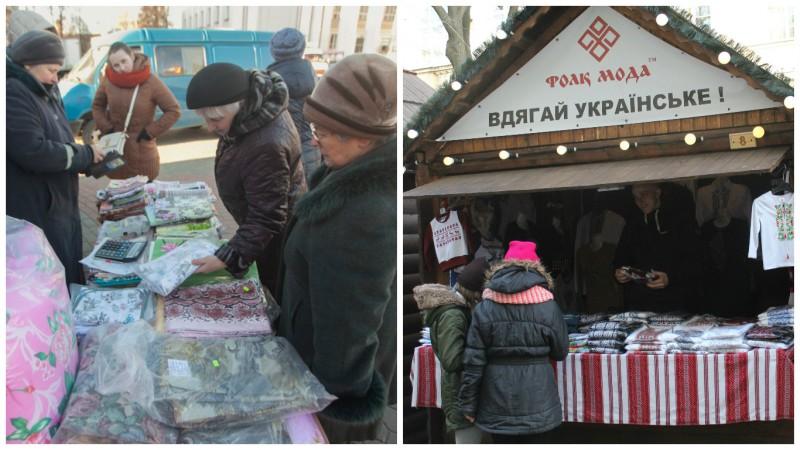 Кірмаш: купляй беларускае ці вдягай українське?