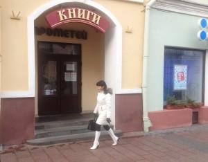 Кнігарня ў Горадні