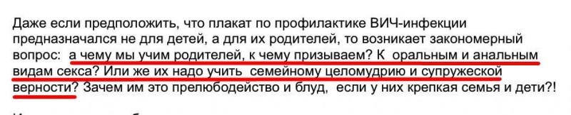 _Надпісы2