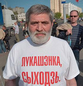 Юры Рубцоў. Фота spring96.org
