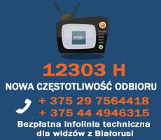 Zmiana częstotliwości odbioru BELSAT TV