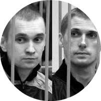 Дзмітрый Канавалаў і Уладзіслаў Кавалёў