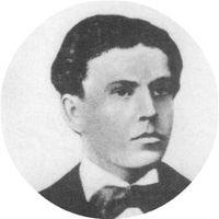 Ігнат Грынявіцкі