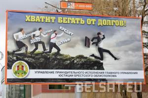 Онлайн казино в белорусских рублях, играть автоматы
