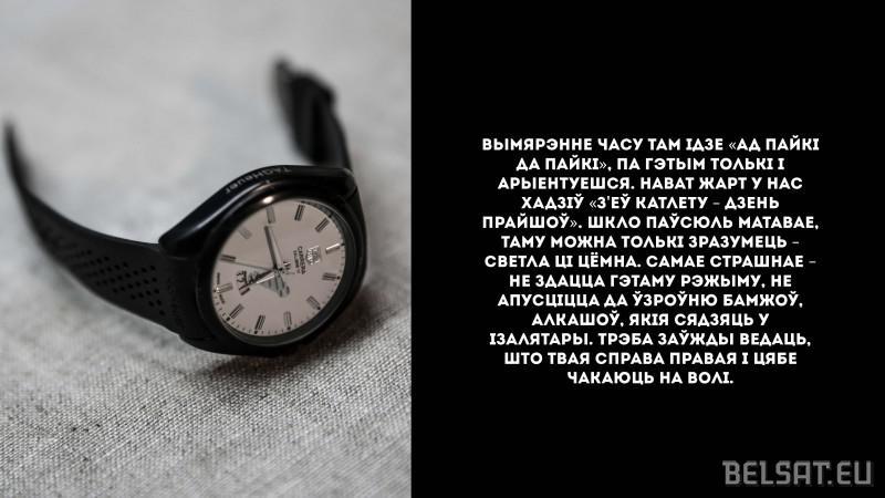 #Адмарозкі_Страница_06