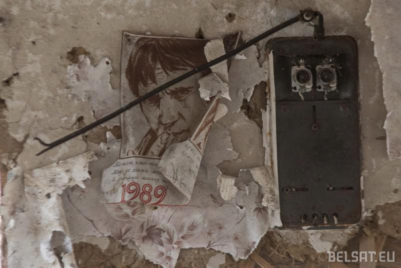 Каляндар 1989-га году з партрэтам Уладзіміра Высоцкага.
