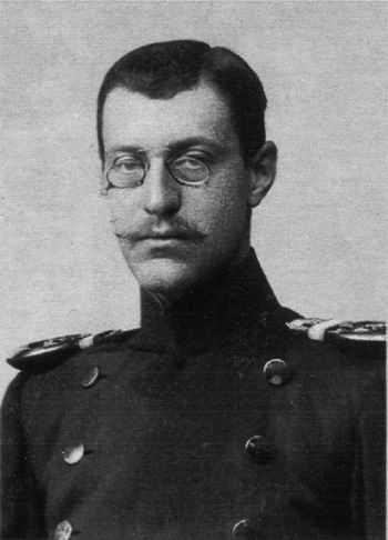 Герцаг Вільгэльм Карл фон Урах. Фота wikipedia.org