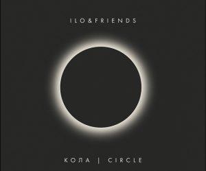 1-ilo_circle_1