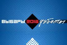 debaty2016_baner