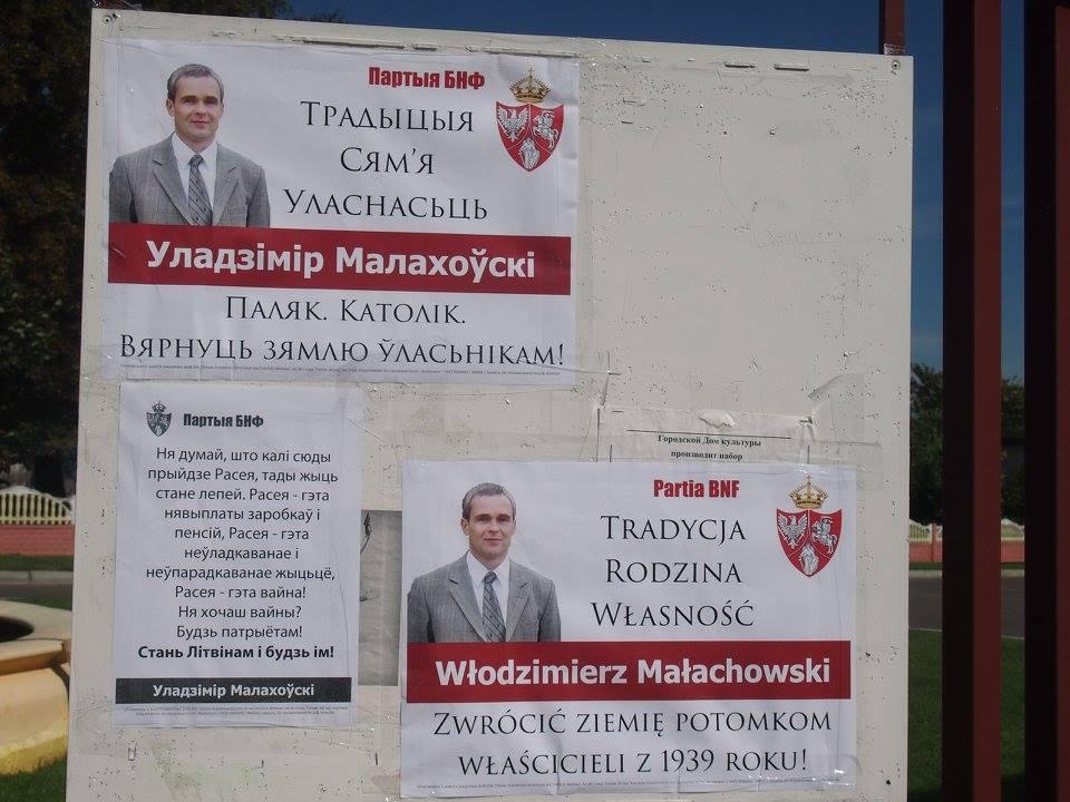 Plakat wyborczy Włodzimierza Małachowskiego, fot. fb