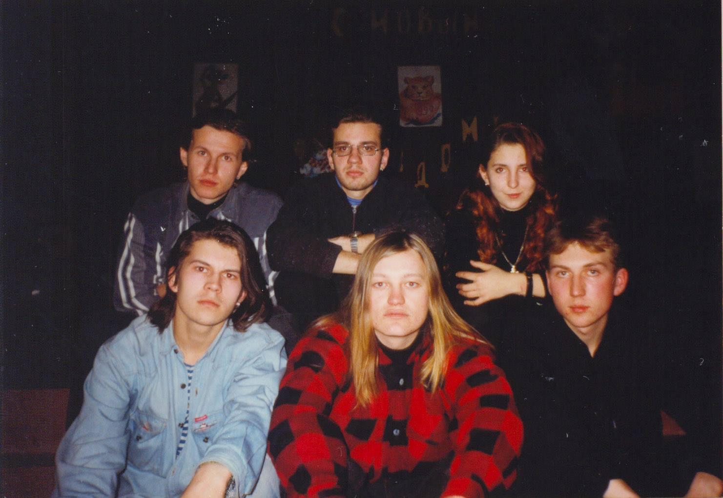 Гурт Кальян, снежань 1997 г.