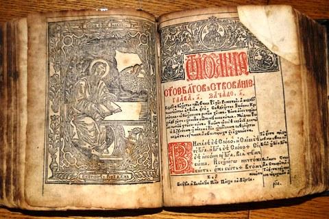 Кніга «Новы запавет з Псалтыром». Фота mogilev.gov.by