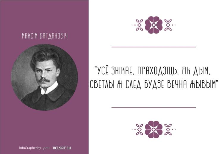 bagdanovich1