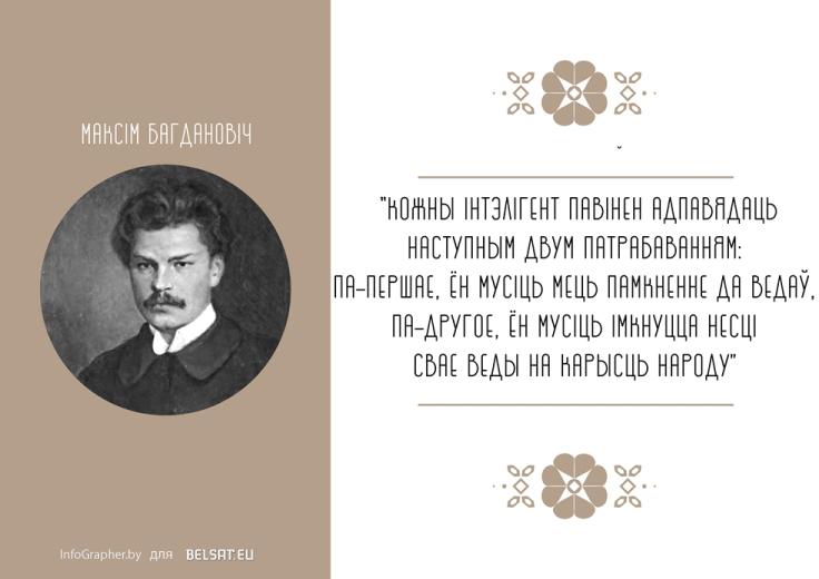 bagdanovich14