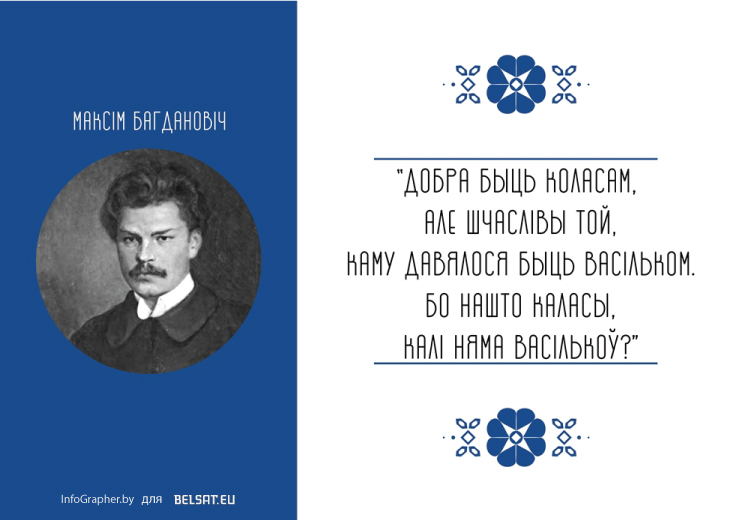 bagdanovich2