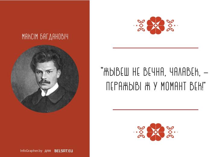 bagdanovich3
