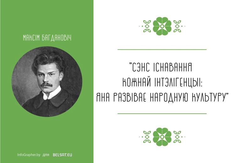 bagdanovich5