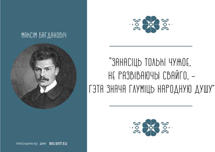 bagdanovich9