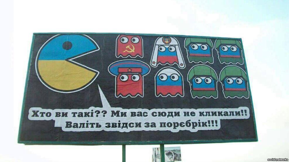 Плакат для кумира