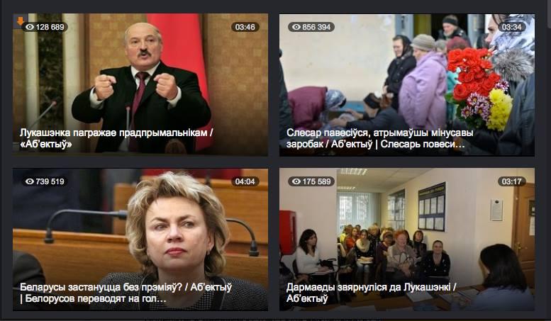 На «Одноклассниках» материалы «Белсата» набирают сотни тысяч просмотров