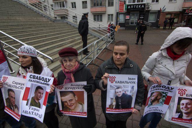 ВМинске проходит пикет солидарности сфигурантами дела «Белого легиона»