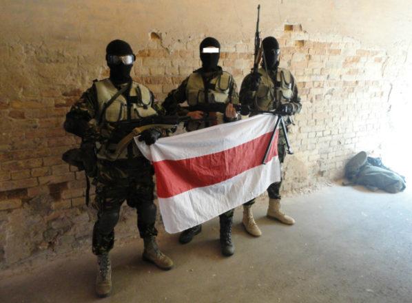 Belarusian volunteer groups blocked in Russian social networks