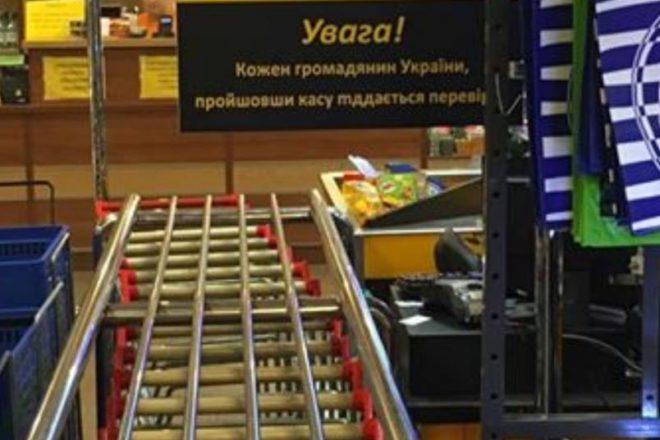 Проверка украинцев накассе супермаркета: вПольше возбудили дело