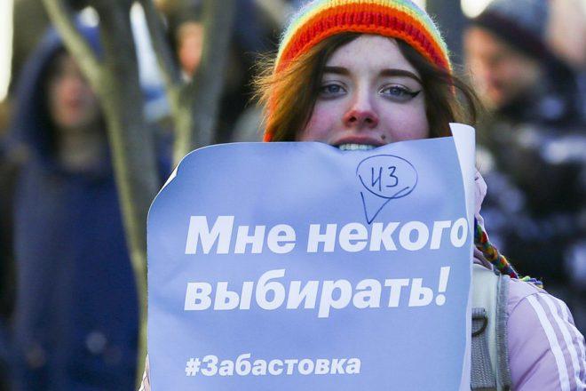 Неменее 180 человек задержаны полицией на«Забастовке избирателей»