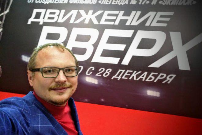 «Движение вверх» стало вторым самым кассовым фильмом вистории русского  проката