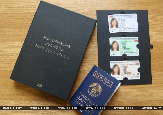2019 Id-cards To Already Belarusians In Have
