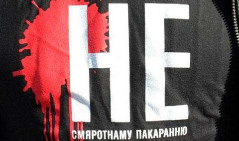 ВБеларуси приведен висполнение смертный приговор— правозащитники