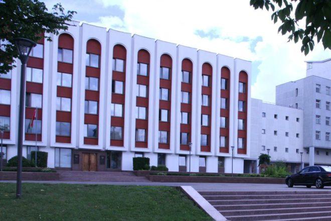 Минск обинциденте наАзове: «хотелосьбы избежать роста напряжённости»