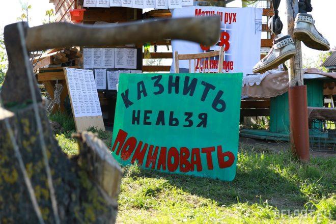 Матери осужденных по наркотической статье готовы возобновить голодовку.