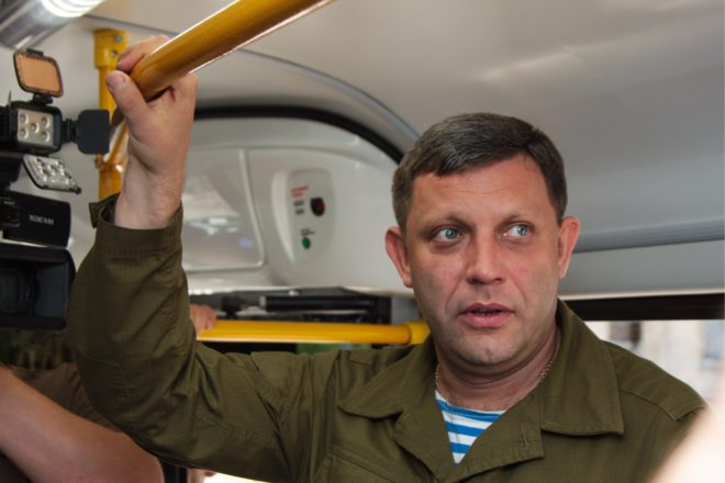 Ukraine explosion: Alexander Zakharchenko 'killed' in Donetsk blast