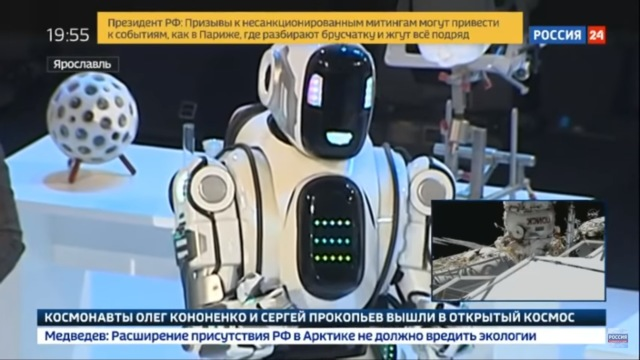 Russia's Latest 'hi-tech' Robot Is Just a Man in a Suit