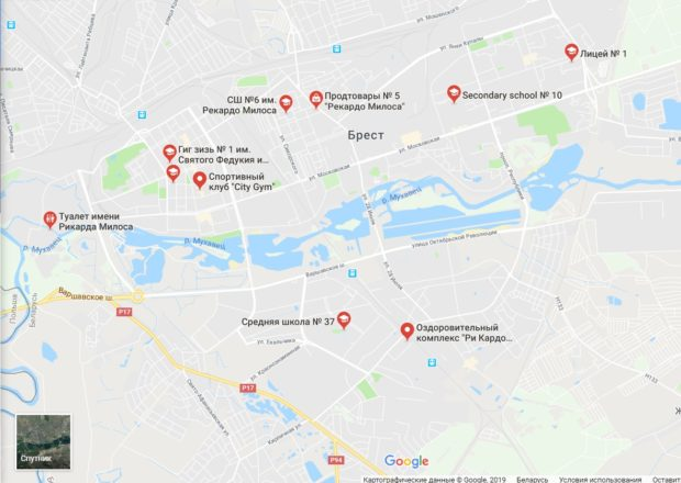 Google Map Of Russia.Belarusian Schools Toilets And Library Named After Brazilian Stripper