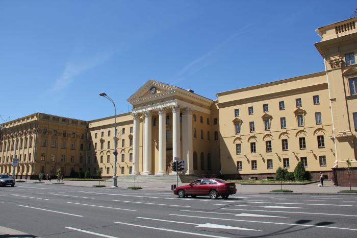 «Супольная аперацыя з ФСБ». У КДБ распавялі новыя дэталі справы пра «замах» на Лукашэнка
