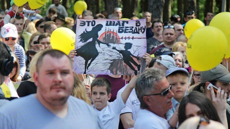В Бресте придумали новую причину запретить митинг против аккумуляторного завода